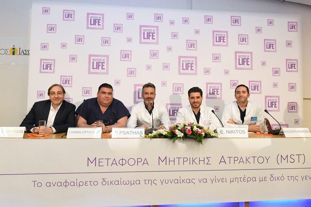 Press Conference γέννηση του πρώτου παιδιού με Μεταφορά Μητρικής Ατράκτου από την Institute of Life