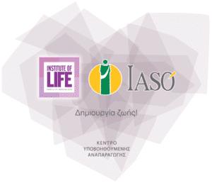 Logo με slogan Institute of life - Iaso
